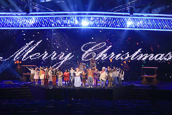 City Harvest – Christmas at Pooperwick