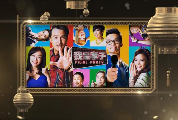 Star Chinese Movie Outdoor Screening