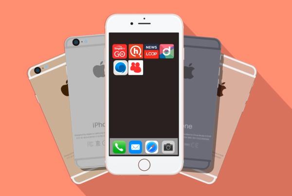 Singtel iPhone 6s Launch Video