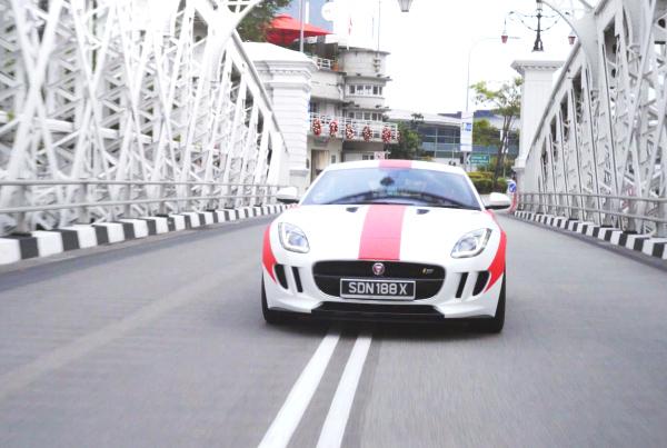 Jaguar Rapid Drop-Off