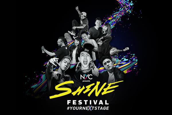 SHINE Festival 2016